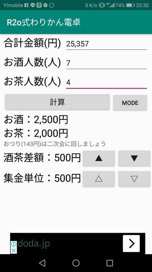 Screenshot_20181127233037