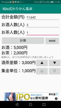Screenshot_20181208114843