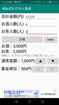 Screenshot_20181210234529
