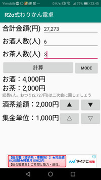 Screenshot_20181210234542