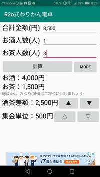 Screenshot_20181210002914
