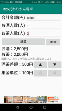 Screenshot_20181210104431
