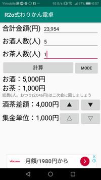 Screenshot_20181218005723