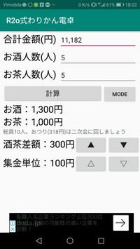 Screenshot_20190119180248