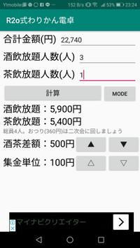 Screenshot_20190131232446