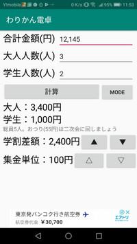 Screenshot_20190202115358