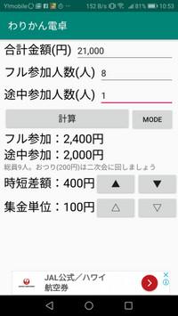 Screenshot_20190204105323
