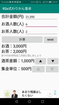 Screenshot_20181127234701