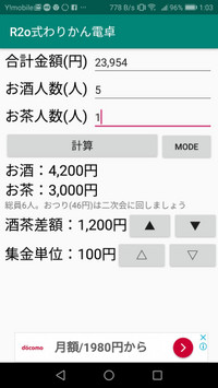 Screenshot_20181218010319