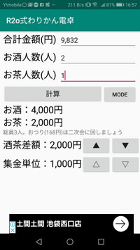 Screenshot_20181212165736