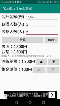 Screenshot_20190104235247