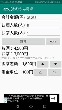 Screenshot_20190115235437