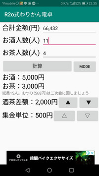 Screenshot_20190113233516