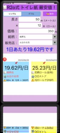 Image002_20200619164801
