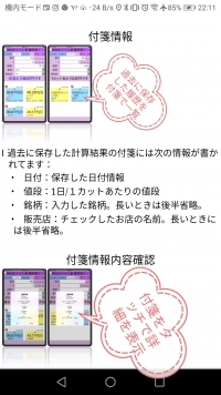 Img_20210617_221416