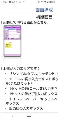 Screenshot_20210612172606