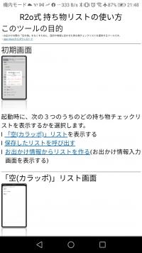 Screenshot_20210713214810